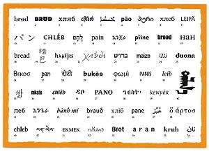 Bread written in different languages